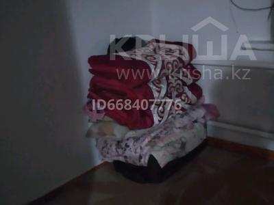 3-комнатный дом, 50 м², 4 сот., мкр 11, улица Менделеева 16 за ~ 8.2 млн 〒 в Актобе, мкр 11