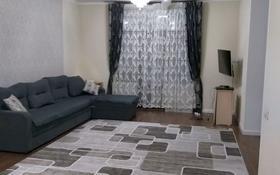4-комнатная квартира, 113 м², 3/13 этаж, Баянауыл — Габдуллина за 55 млн 〒 в Нур-Султане (Астана), р-н Байконур