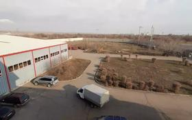 Промбаза 8000 соток, Индустриальная 64 за 1.8 млрд 〒 в Капчагае
