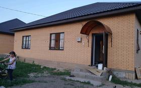 4-комнатный дом, 130 м², 5 сот., Надежда 32/4 — Малина за 25 млн 〒 в Уральске