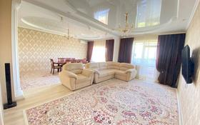 5-комнатная квартира, 183.4 м², 4/4 этаж, Новый город, Санкибай батыра 253к5 за 55 млн 〒 в Актобе, Новый город