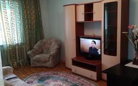 2-комнатная квартира, 60 м², 2/9 этаж помесячно, 5 мкр 3 за 100 000 〒 в Костанае