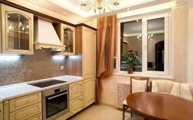 2-комнатная квартира, 68 м², 5/9 этаж помесячно, Достык 4 за 120 000 〒 в Нур-Султане (Астана), Есиль р-н