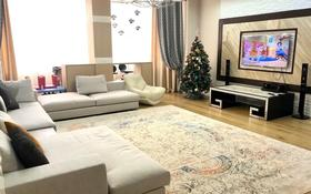 4-комнатная квартира, 196 м², 2/5 этаж, Жубан ана за 115 млн 〒 в Нур-Султане (Астане), Есильский р-н