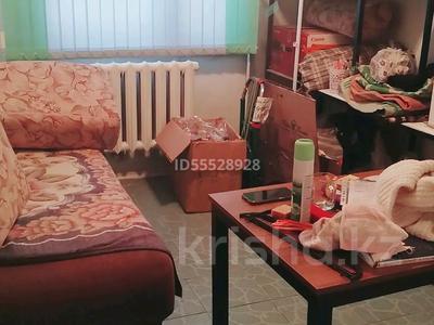 Магазин площадью 55 м², Бульвар Гагарина 36 за 19.5 млн 〒 в Усть-Каменогорске — фото 14