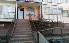 Магазин площадью 43 м², мкр Нурсая 103 за 13 млн 〒 в Атырау, мкр Нурсая