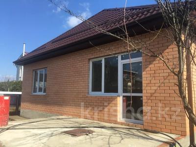 3-комнатный дом, 95 м², 4 сот., ул. Беговая за ~ 3.3 млн 〒 в Краснодаре — фото 6