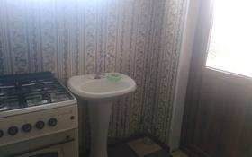6-комнатный дом, 100 м², 10 сот., Совхоз Капланбек 20 — Жаутикова за 10 млн 〒 в Сарыагаш