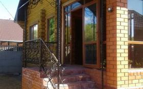 5-комнатный дом, 123 м², 6.2 сот., Абая 383 — Гагарина за 41 млн 〒 в Павлодаре