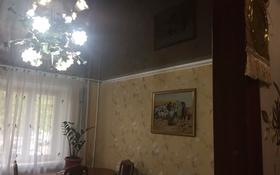 3-комнатная квартира, 62 м², 1/10 этаж, Кутузова 89/1 — Толстого за 18 млн 〒 в Павлодаре