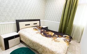 3-комнатная квартира, 100 м² посуточно, Победы 105 — Исаева за 20 000 〒 в Уральске