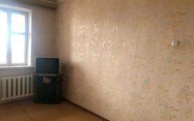 2-комнатная квартира, 70 м², 5/5 этаж помесячно, Толе би за 40 000 〒 в Таразе