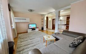 4-комнатная квартира, 82 м², 7/9 этаж, Жандосова — Ауэзова за 40.5 млн 〒 в Алматы, Бостандыкский р-н