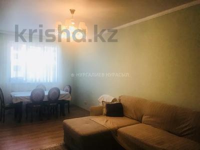 3-комнатная квартира, 85 м², 11/12 этаж, Сатпаева 90/43 за 42.9 млн 〒 в Алматы, Бостандыкский р-н — фото 2