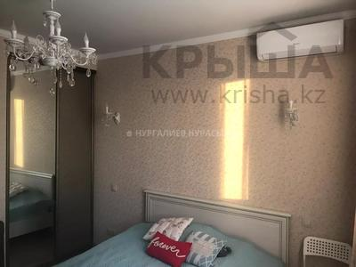 3-комнатная квартира, 85 м², 11/12 этаж, Сатпаева 90/43 за 42.9 млн 〒 в Алматы, Бостандыкский р-н — фото 9