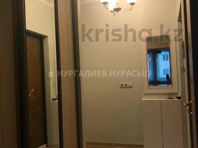 3-комнатная квартира, 85 м², 11/12 этаж, Сатпаева 90/43 за 42.9 млн 〒 в Алматы, Бостандыкский р-н — фото 15
