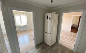 3-комнатная квартира, 80 м², 5/5 этаж помесячно, Жилгородок, 8 Марта 7 за 170 000 〒 в Атырау, Жилгородок