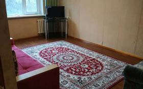 1-комнатная квартира, 43 м² помесячно, мкр Таугуль, Токтабаева 20 — Шалова за 120 000 〒 в Алматы, Ауэзовский р-н