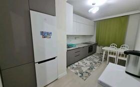 4-комнатная квартира, 87 м², 5/5 этаж, Каныша Сатпаева 15 за 27 млн 〒 в Нур-Султане (Астана)