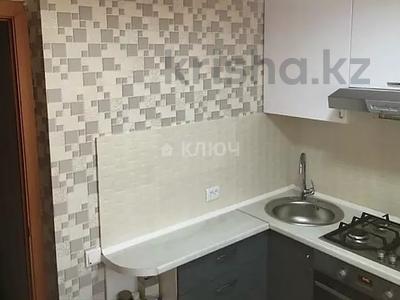 3-комнатная квартира, 59 м², 5/5 этаж, Желтоксан 30/1 — проспект Богенбай батыра за 14.6 млн 〒 в Нур-Султане (Астана)