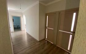 3-комнатная квартира, 98 м², 2/12 этаж, Акан серы 16 за 25.5 млн 〒 в Нур-Султане (Астана)