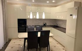 4-комнатный дом, 125 м², 4 сот., Беговая за 8 млн 〒 в Краснодаре