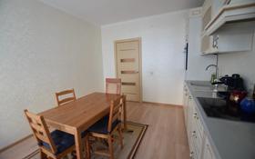 3-комнатная квартира, 84 м², 3/6 этаж, 38 улица 22-27 за 36 млн 〒 в Нур-Султане (Астана), Есиль р-н