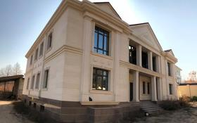 10-комнатный дом, 1140 м², 20 сот., Рахмадиева 9 за 530 млн 〒 в Алматы, Бостандыкский р-н