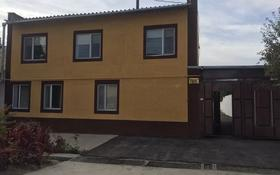 13-комнатный дом посуточно, 300 м², Чехова 13 за 40 000 〒 в Таразе