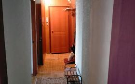 3-комнатная квартира, 58 м², 1/5 этаж помесячно, Южный 51 за 55 000 〒 в