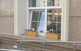 Офис площадью 70 м², А-98 4 за 4 000 〒 в Нур-Султане (Астана), Алматы р-н