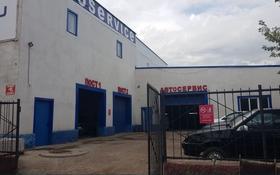 Здание, площадью 550 м², Циолковского 9 за 120 млн 〒 в Нур-Султане (Астане), р-н Байконур