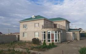 7-комнатный дом, 312 м², 15 сот., Сайын Шапагатов 8 — 2 квартал за 25 млн 〒 в Актау