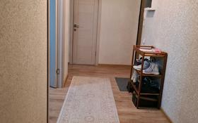 2-комнатная квартира, 63 м², 2/9 этаж, Иртыш Сити 7 за 24 млн 〒 в Усть-Каменогорске