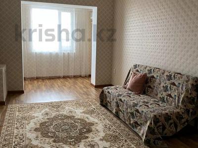 3-комнатная квартира, 70 м² помесячно, 13-й мкр 2 за 85 000 〒 в Актау, 13-й мкр — фото 5