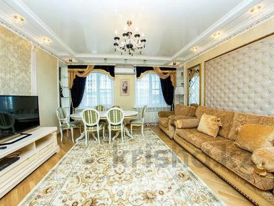 3-комнатная квартира, 100 м² посуточно, Достык 5/1 за 20 000 〒 в Нур-Султане (Астана)