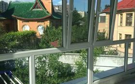 8-комнатный дом, 360 м², 16 сот., Аскарова — Мустафина за 304 млн 〒 в Алматы, Бостандыкский р-н