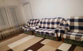 3-комнатная квартира, 95 м², 7/10 этаж помесячно, Батыс-2 13 Б — Молдагуловой за 120 000 〒 в Актобе, мкр. Батыс-2