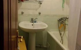 3-комнатная квартира, 61 м², 1/5 этаж помесячно, 2-й микрорайон 34 за 70 000 〒 в Капчагае