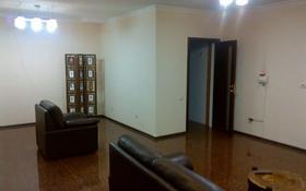 коммерческого помещения за 57 млн 〒 в Алматы