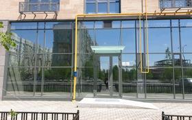 Офис площадью 164.93 м², Тайманова за 16 000 〒 в Атырау