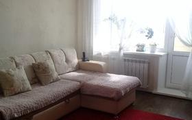 3-комнатная квартира, 59.4 м², 4/5 этаж, Партизанская — Жумабаева за 23 млн 〒 в Петропавловске