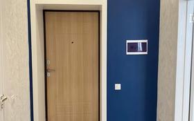 1-комнатная квартира, 47.5 м², 6/7 этаж, Толе Би 44/1 за 18.8 млн 〒 в Нур-Султане (Астана), Есиль р-н