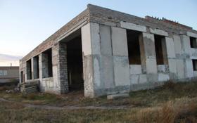 Недостроенное здание за 40 млн 〒 в Федоровка