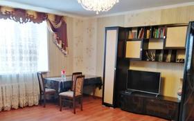 3-комнатная квартира, 83 м², 4/4 этаж, Шоссейная 209 за 19 млн 〒 в Щучинске