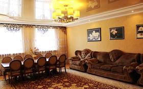 6-комнатный дом, 302.9 м², 9 сот., Карима Мынбаева за 65 млн 〒 в Караганде, Казыбек би р-н