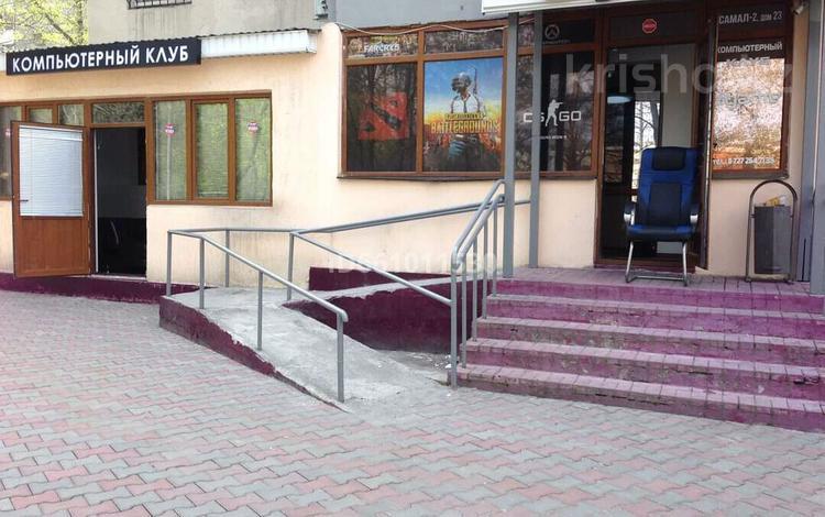 помещение за 77 млн 〒 в Алматы, Медеуский р-н