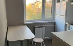 2-комнатная квартира, 42 м², 5/5 этаж помесячно, Гоголя 33 за 150 000 〒 в Караганде, Казыбек би р-н