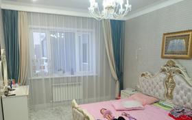 3-комнатная квартира, 93 м², 2/9 этаж, Бухар Жырау за 45 млн 〒 в Нур-Султане (Астана)
