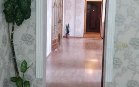 10-комнатный дом, 220 м², 220 сот., Жибек жолы 61 — Батан темирбек улы за 30 млн 〒 в Жандосов